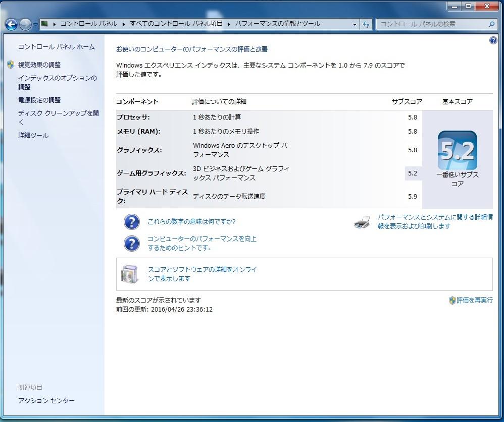 Windows_3200